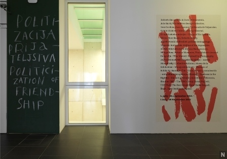 +MSUM: FELIPE MUJICA: 'Galeria Chilena Says: Everything is Going to Be Alright!'